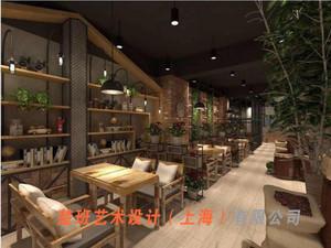 楚班艺术设计(上海) 有限公司